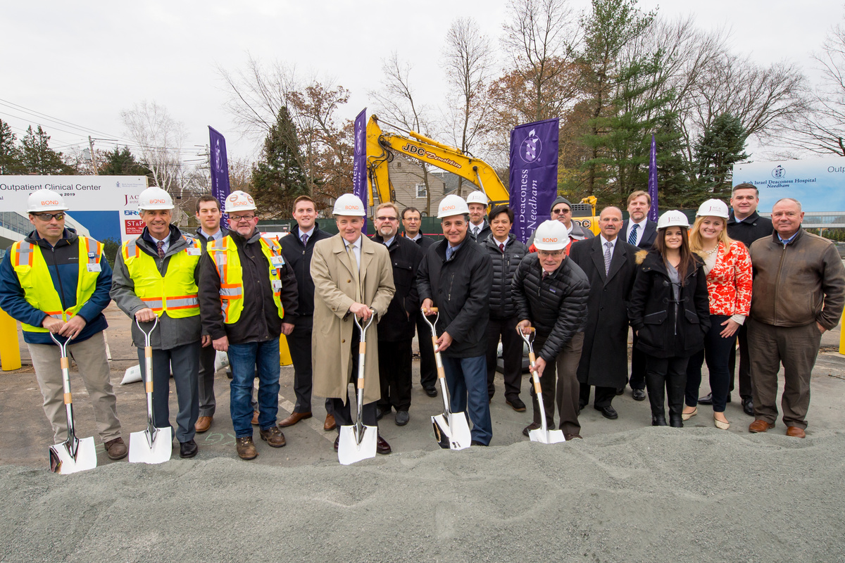 Beth Israel Deaconess Hospital Needham Outpatient Clinical Center Groundbreaking